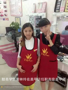 靓亮学员黄林玲在美甲店任职高级美甲师